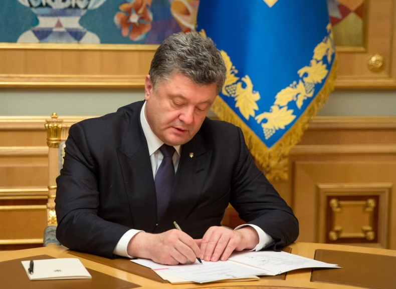 The President Petro Poroshenko signed the Decree on approval of the Concept for the Development of the Security and Defense Sector.