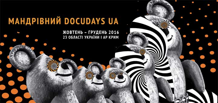 traveling-docudays-ua