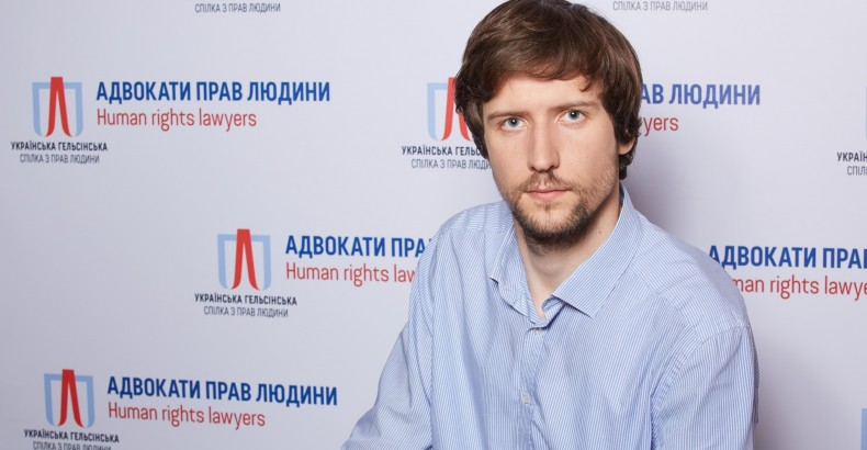 Mykhailo Tarakhkalo, Director of the Strategic Litigations Center of the UHHRU