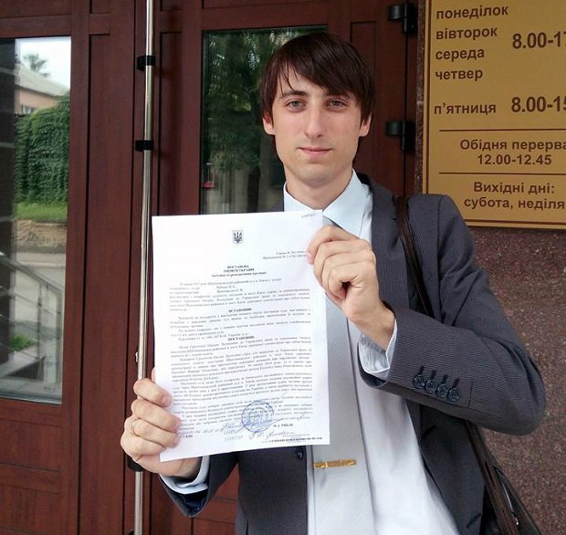 Maksym Tymochko, a lawyer of the specialized public reception on Crimea of the Ukrainian Helsinki Human Rights Union