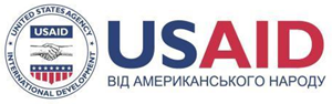 USAID-small