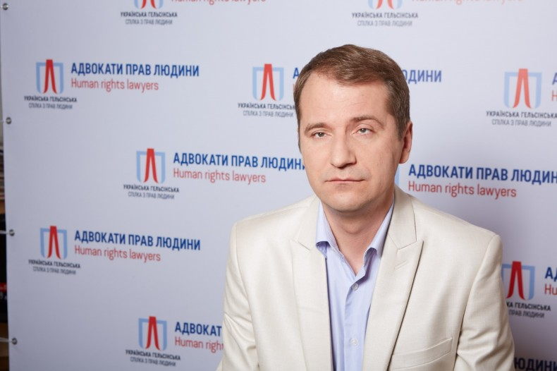 Bohdan Moysa, human rights defender and expert of the Ukrainian Helsinki Human Rights Union