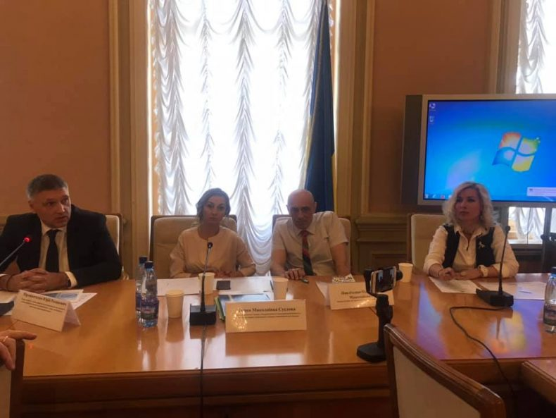 Surprising Uhhru Participated At The Round Table Meeting In The Interior Design Ideas Ghosoteloinfo